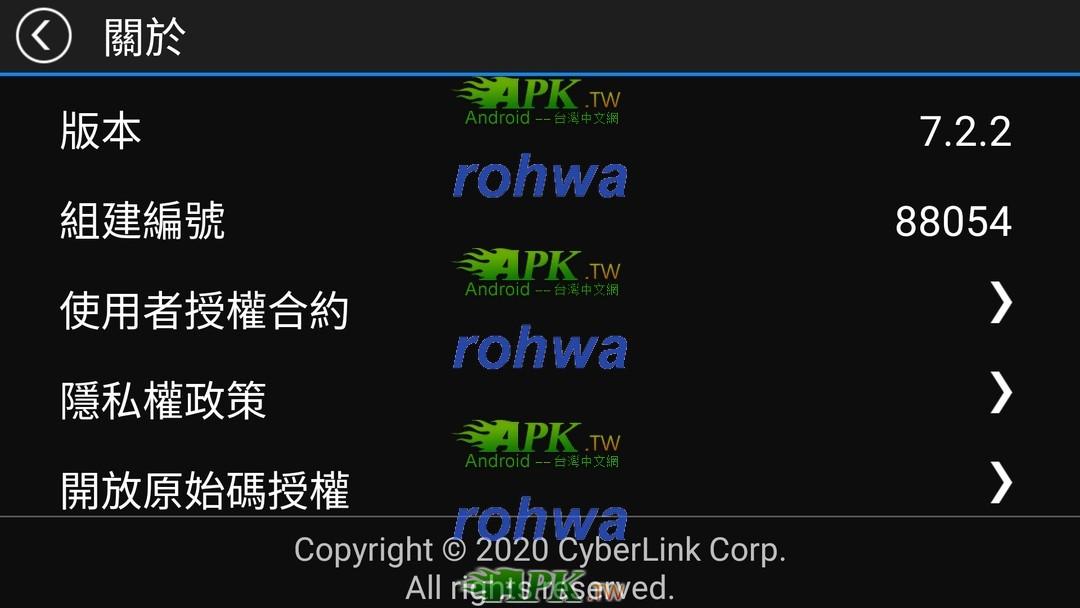 PowerDirector_1__.jpg
