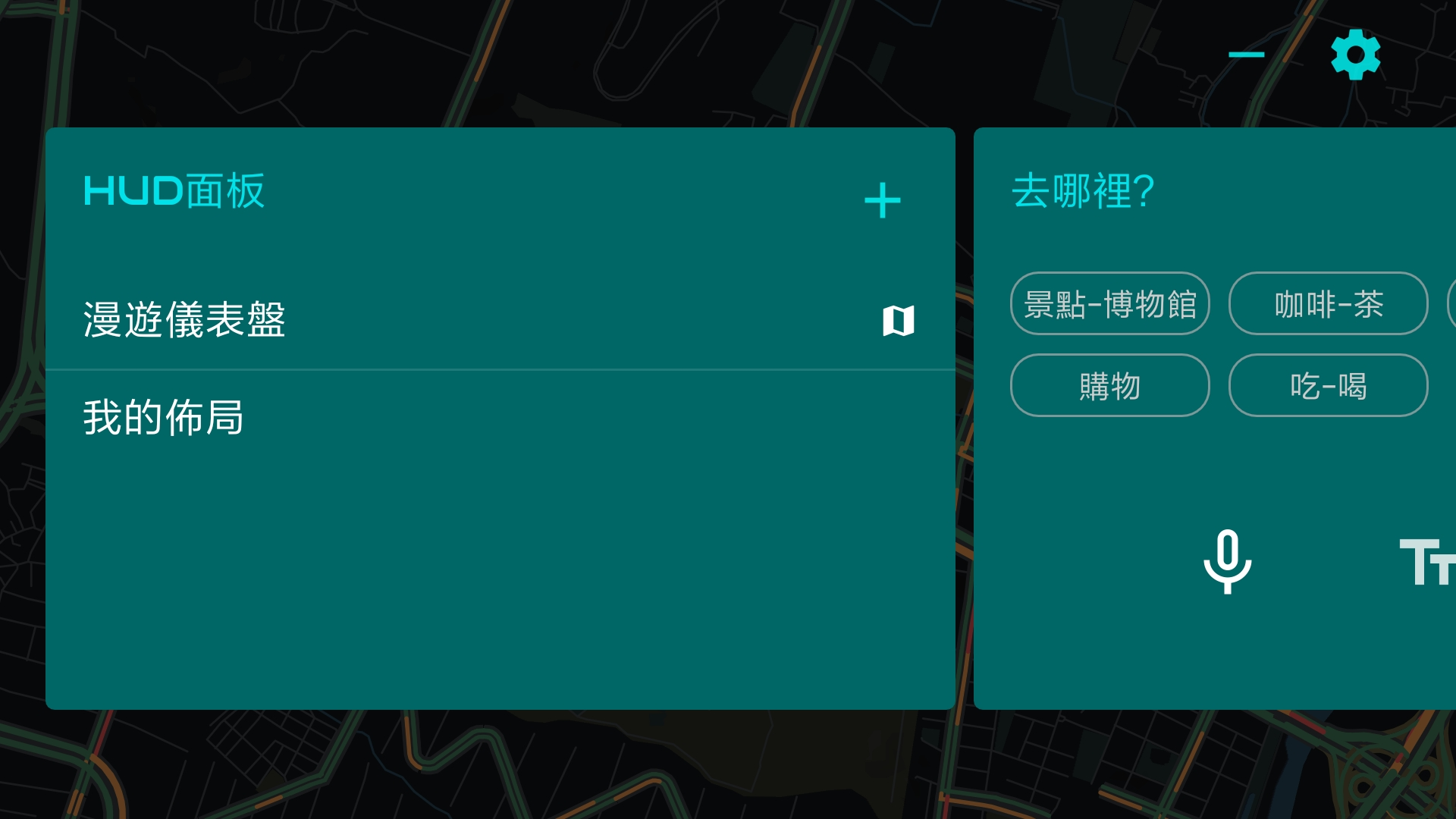 Screenshot_2020-09-21-18-00-18-113_idv.xunqun.navier.jpg