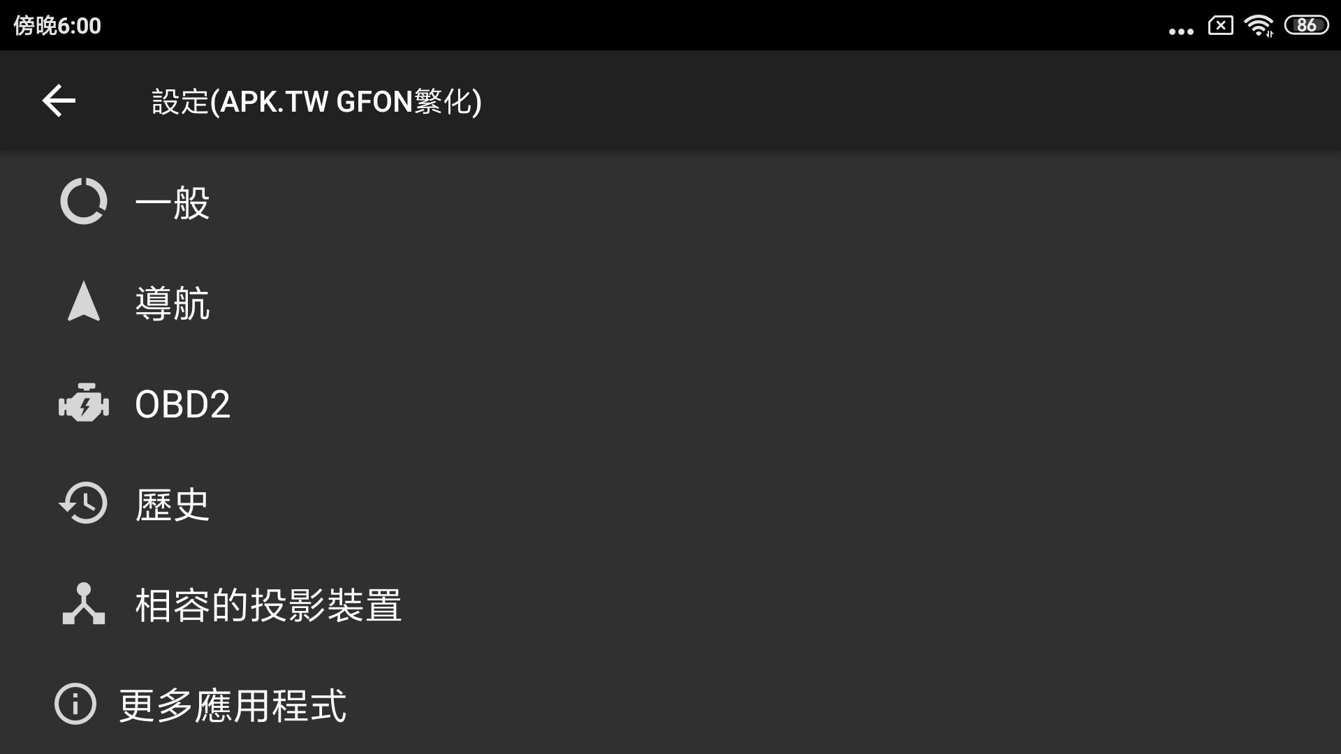 Screenshot_2020-09-21-18-00-26-621_idv.xunqun.navier.jpg