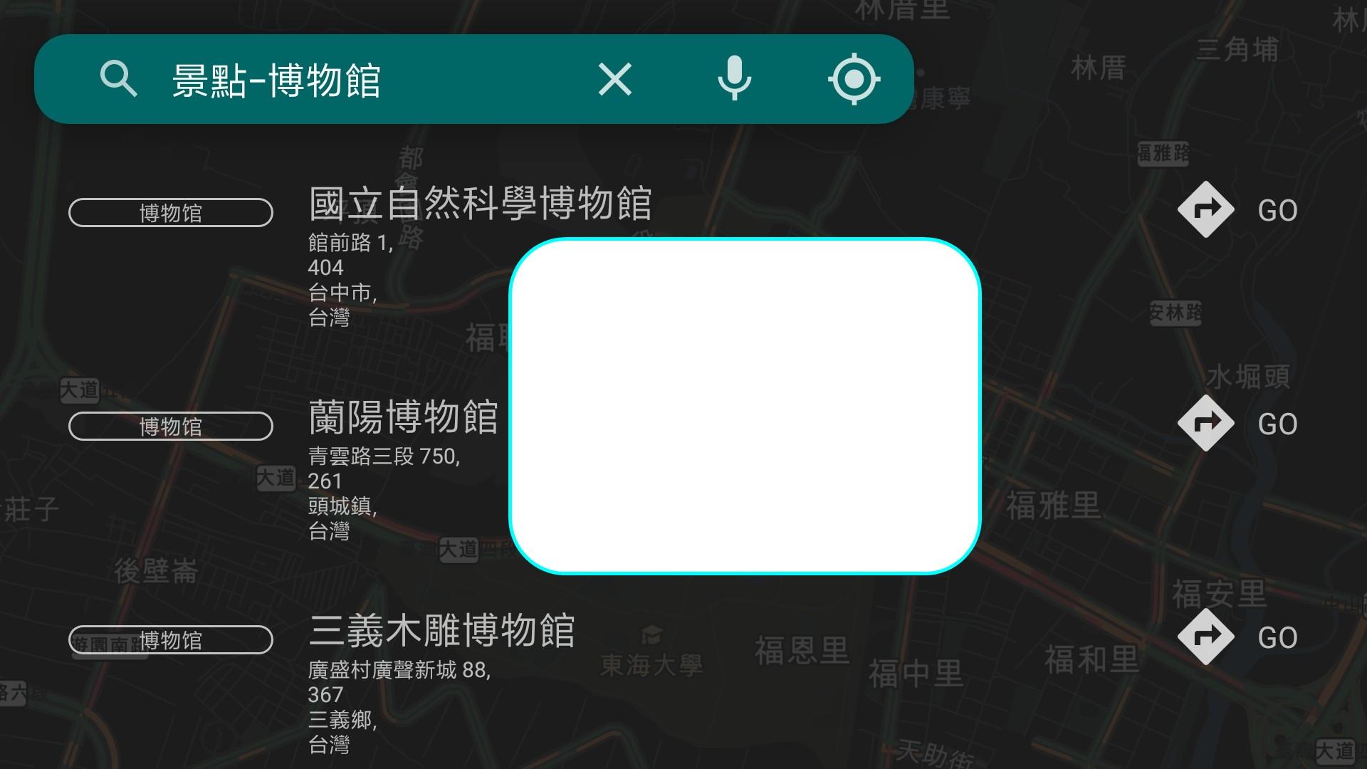 Screenshot_2020-09-21-18-00-52-255_idv.xunqun.navier.jpg