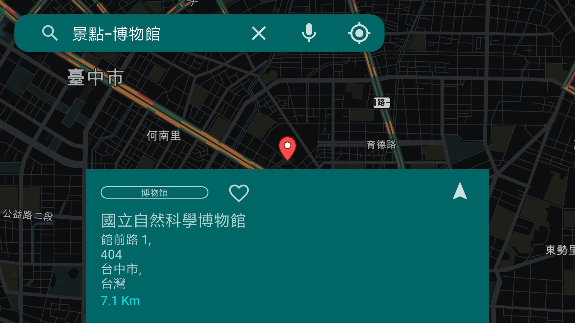 Screenshot_2020-09-21-18-01-03-274_idv.xunqun.navier.jpg