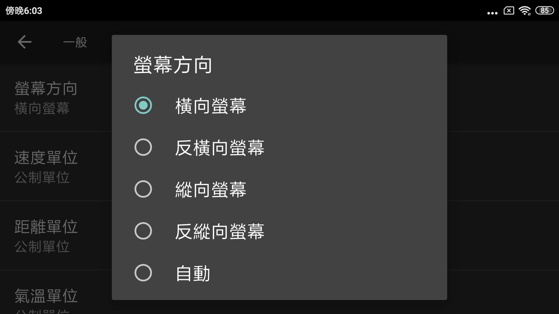 Screenshot_2020-09-21-18-03-08-855_idv.xunqun.navier.jpg