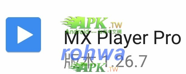 MX_Player__0__.jpg
