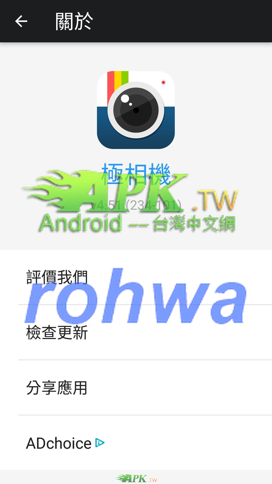 Z_Camera_VIP__3__.jpg
