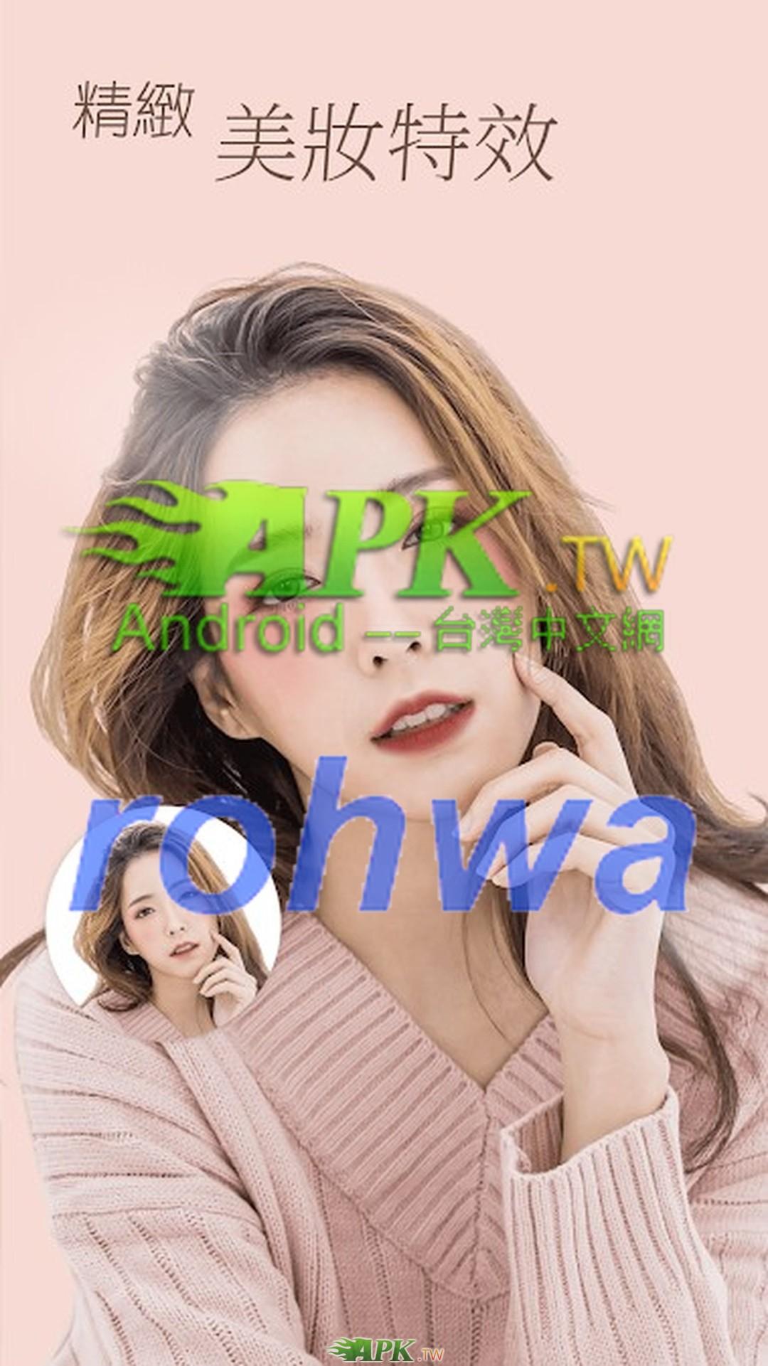Z_Camera_VIP__4_.jpg