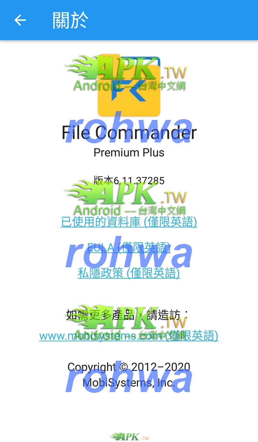 FileCommander__1__.jpg
