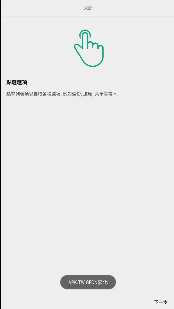 snap18434.jpg