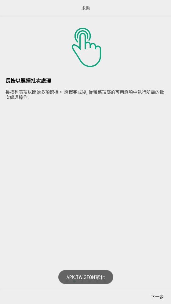 snap18435.jpg