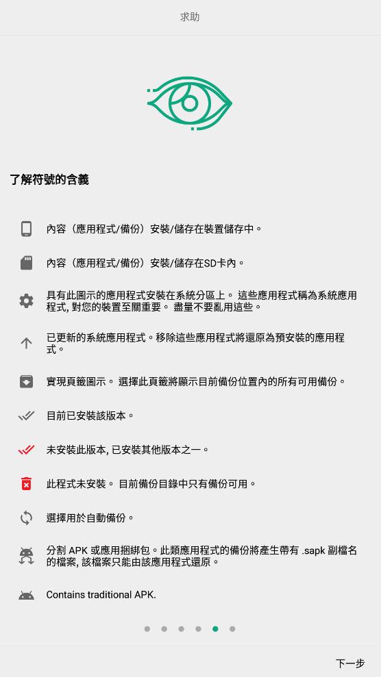 snap18437.jpg