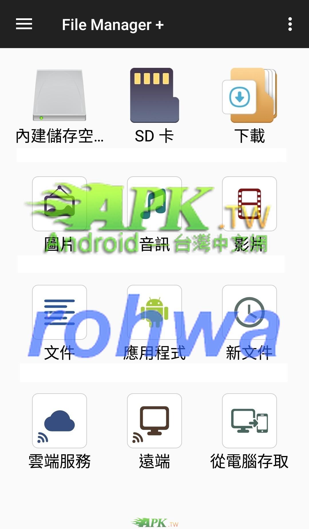 FileManager__1_.jpg