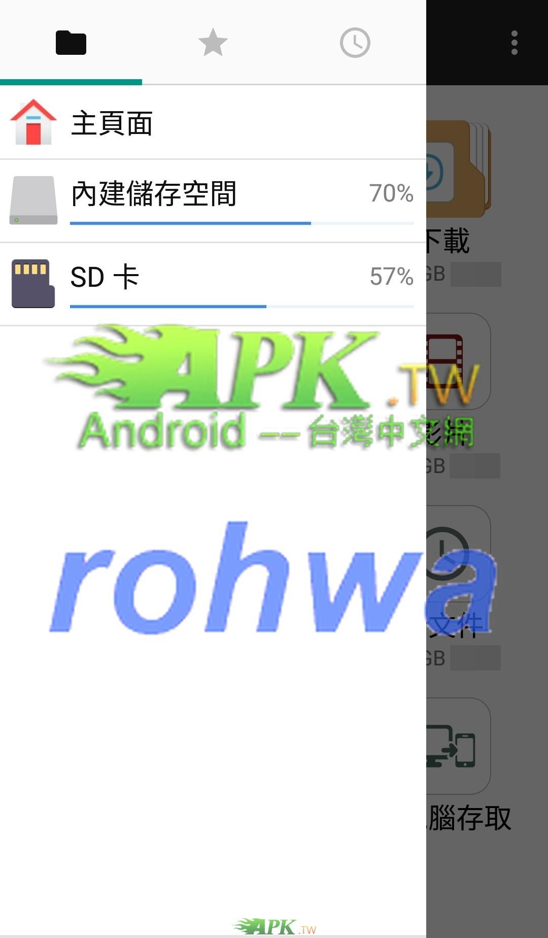 FileManager__2_.jpg