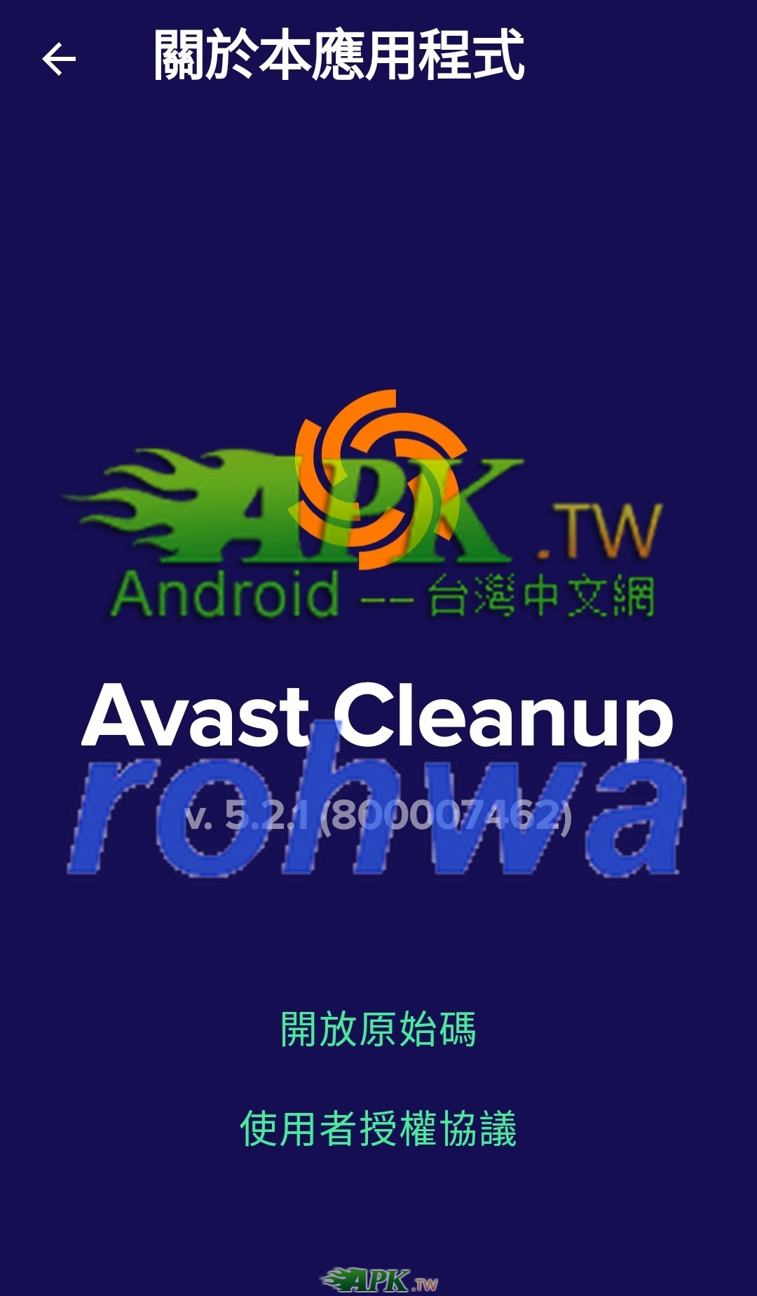 Avast_Cleanup__4__.jpg