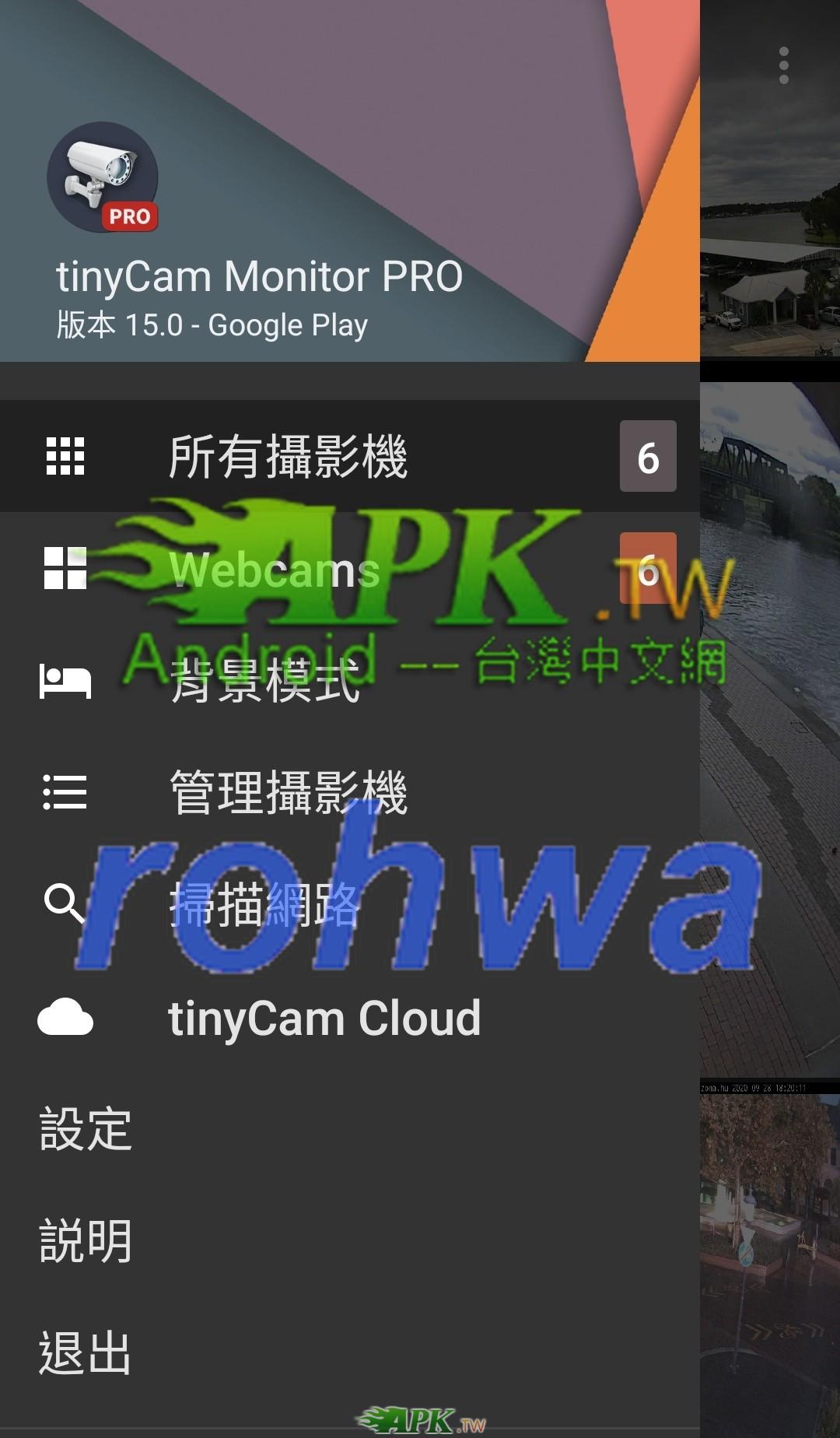 tinyCam__1__.jpg