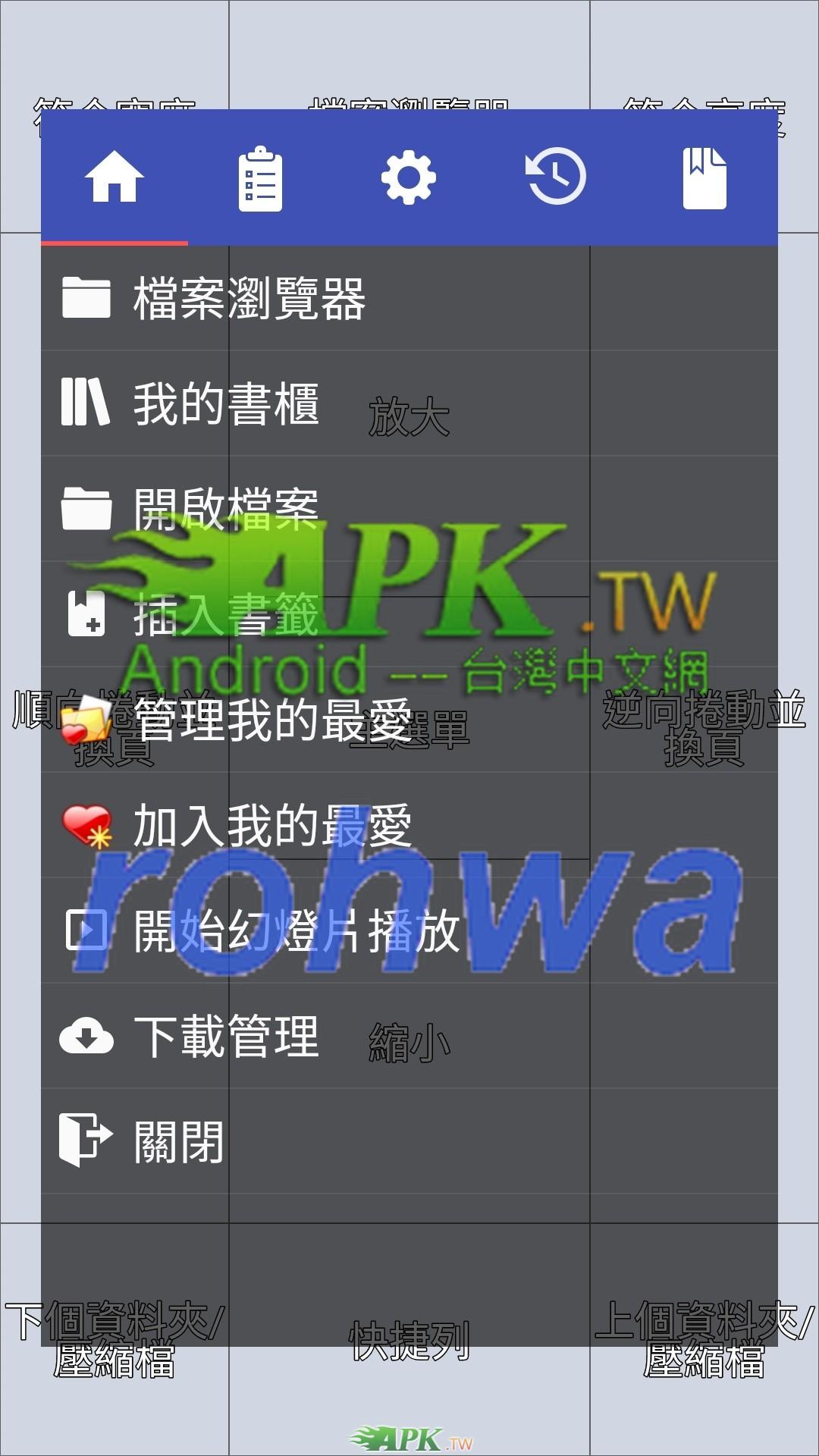 PerfectViewer__1_.jpg