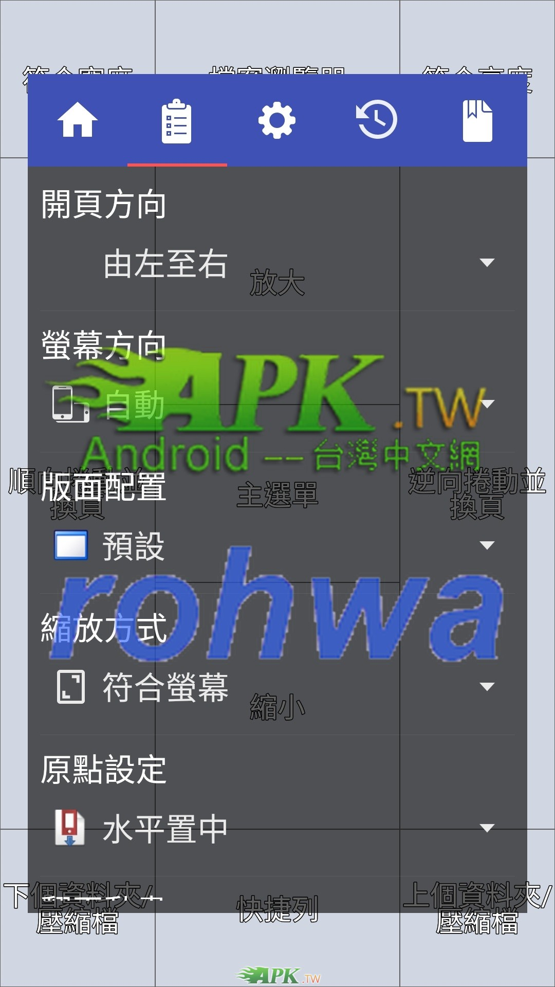PerfectViewer__2_.jpg