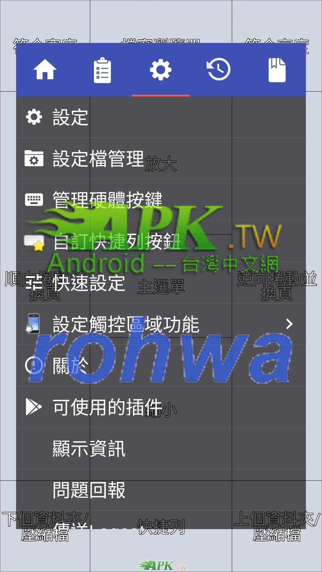 PerfectViewer__3_.jpg