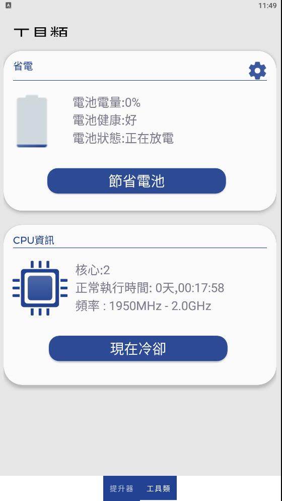 snap18752.jpg