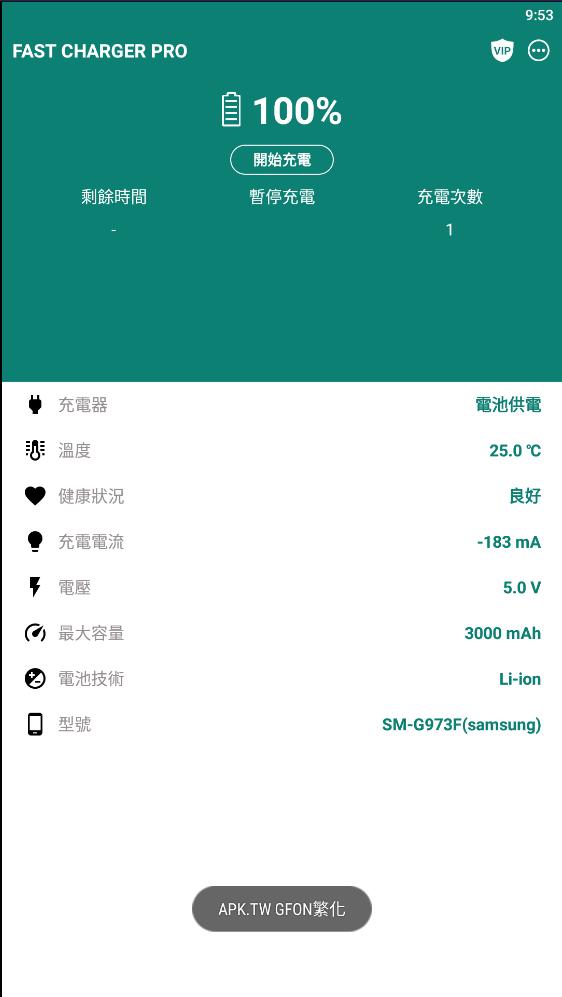 snap18755.jpg