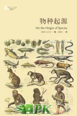 10達爾文《物種起源》.jpg