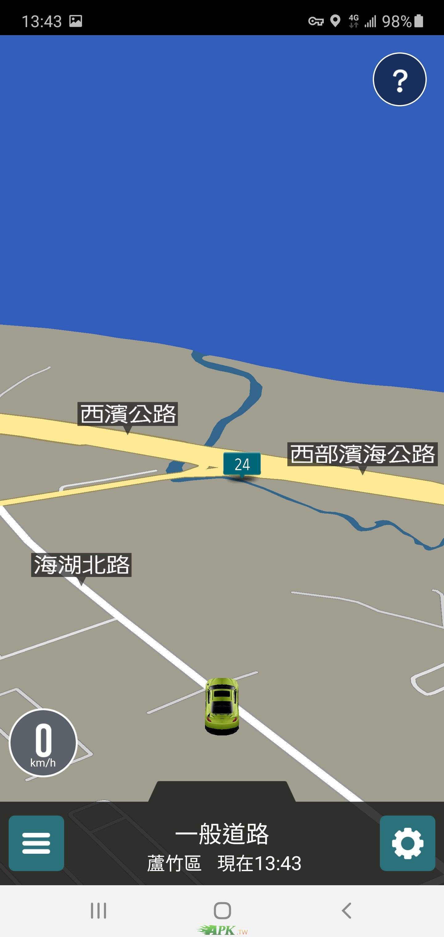 Screenshot_20201027-134323_3D.jpg