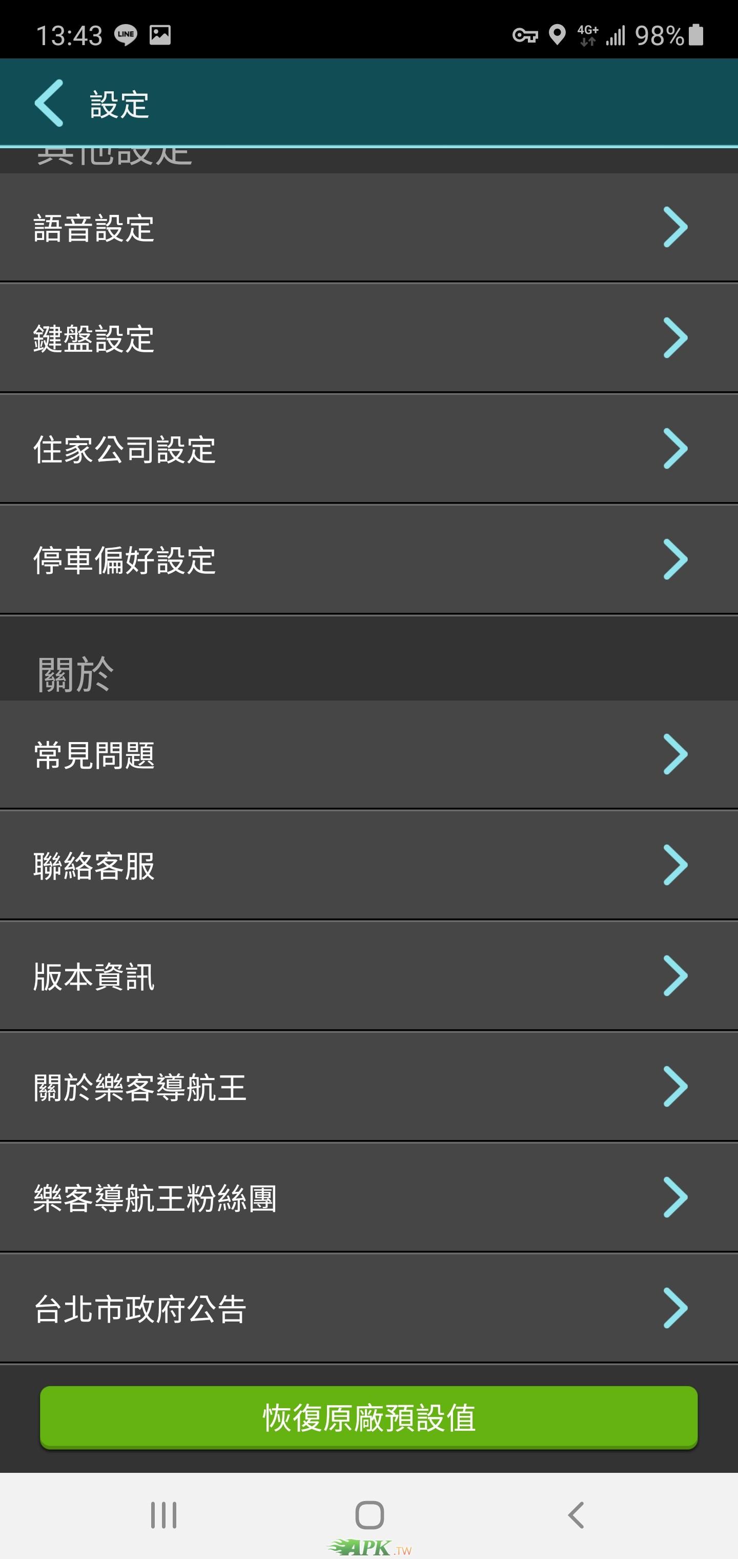 Screenshot_20201027-134342_3D.jpg
