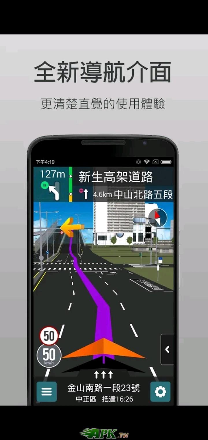 Screenshot_20201028-143713_Google Play Store.jpg