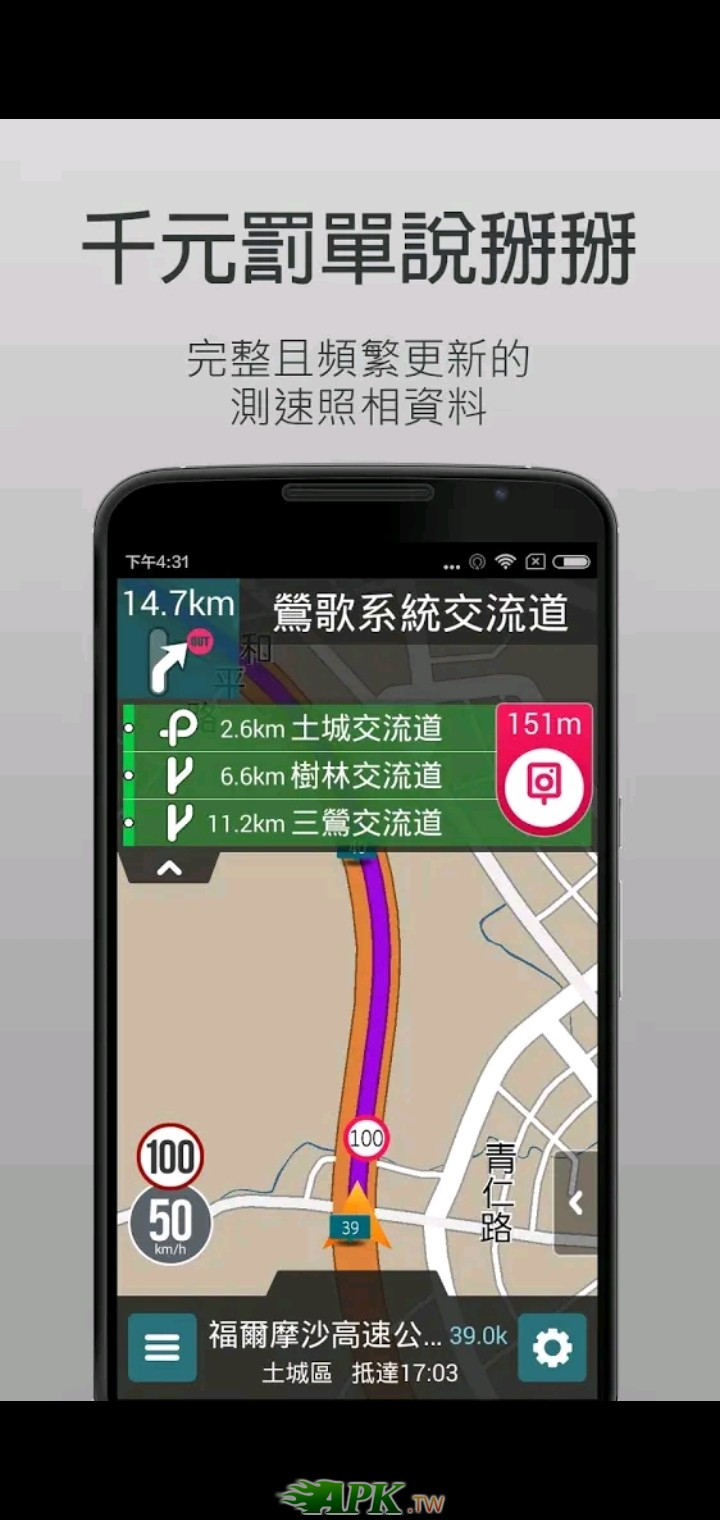 Screenshot_20201028-143717_Google Play Store.jpg
