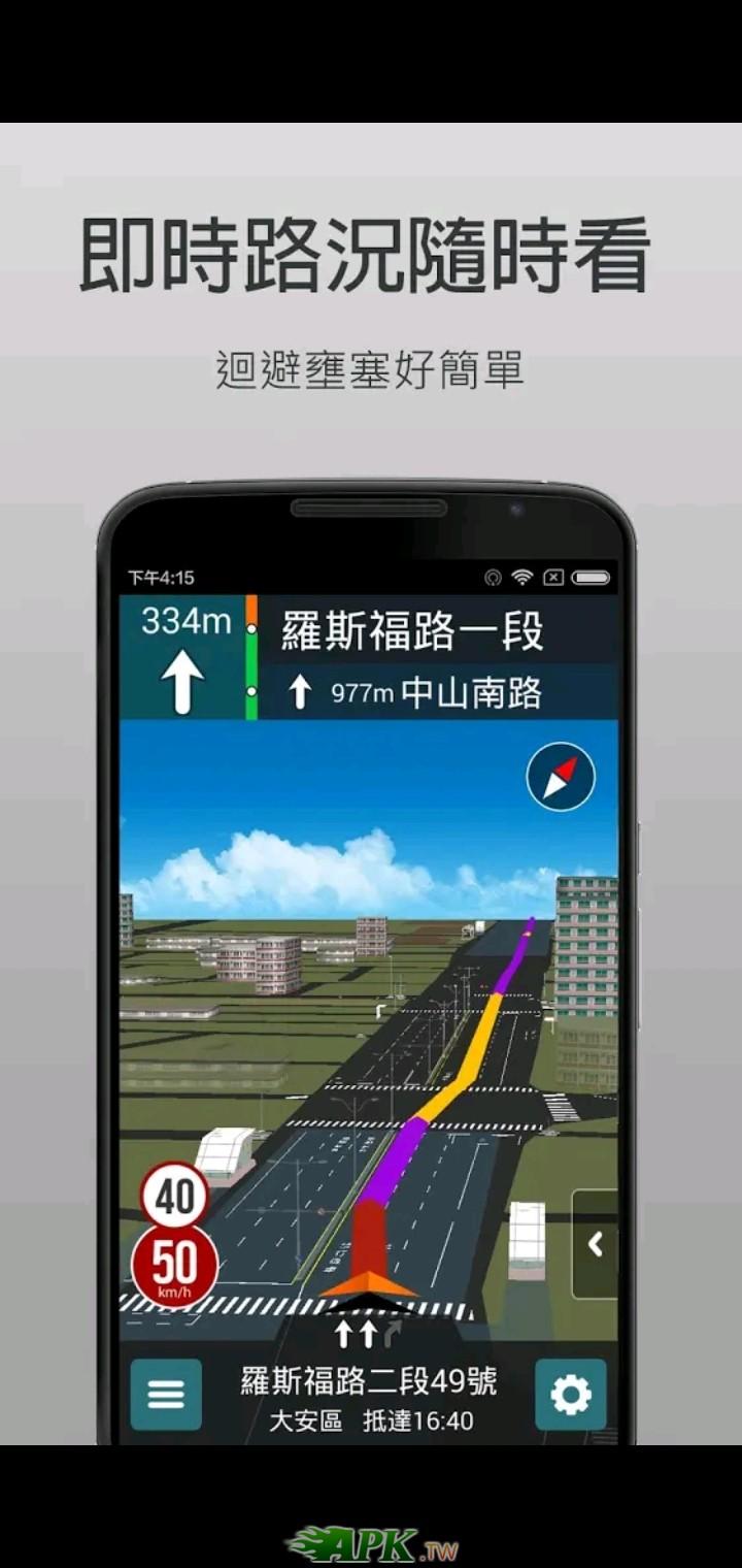 Screenshot_20201028-143731_Google Play Store.jpg