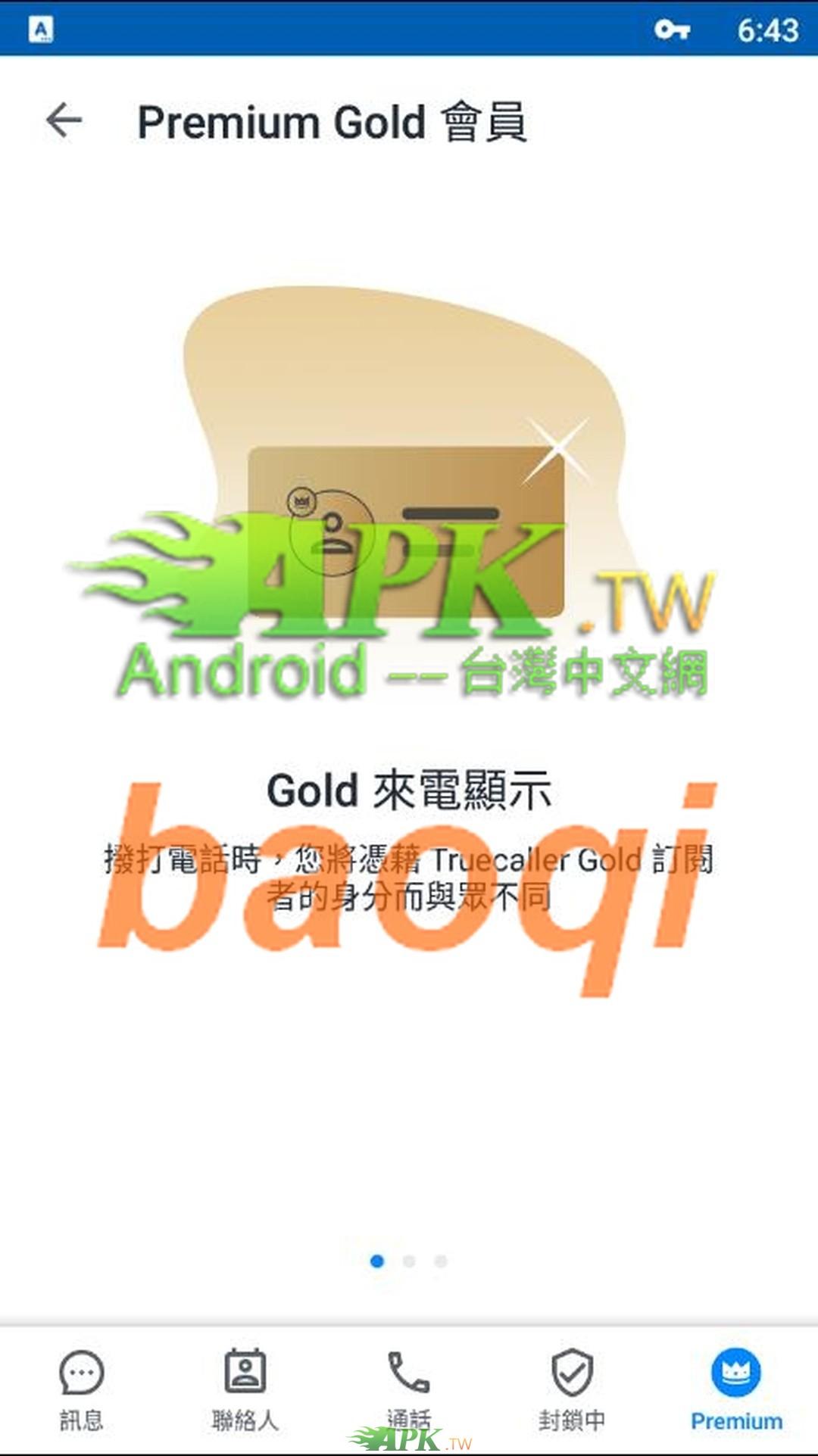 Truecaller_Premium_3_Gold_.jpg
