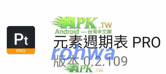 Periodic__0__.jpg
