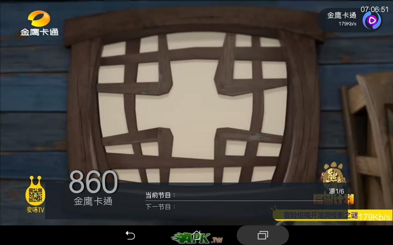 Screenshot_20201108-070652.jpg