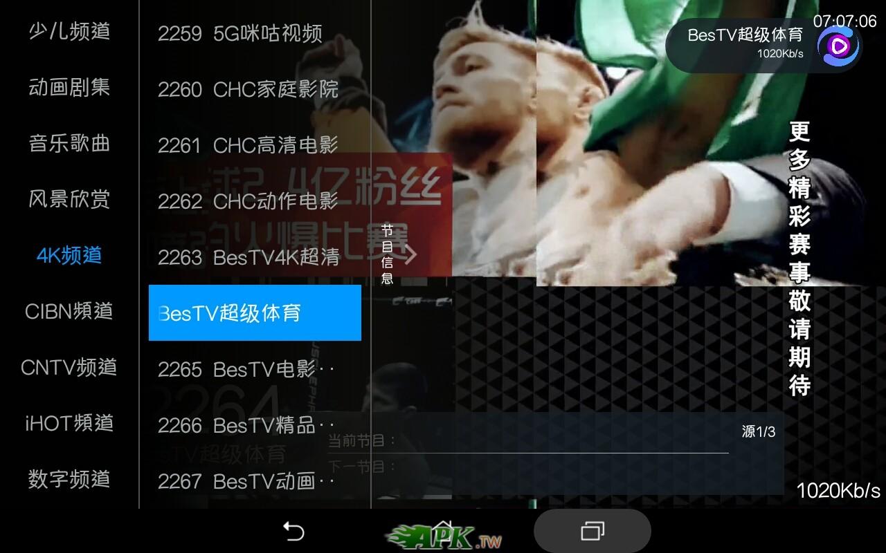 Screenshot_20201108-070707.jpg