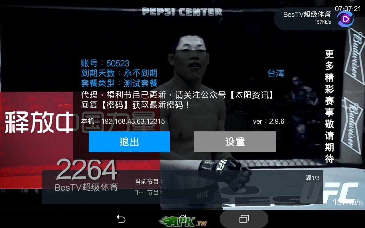 Screenshot_20201108-070722.jpg