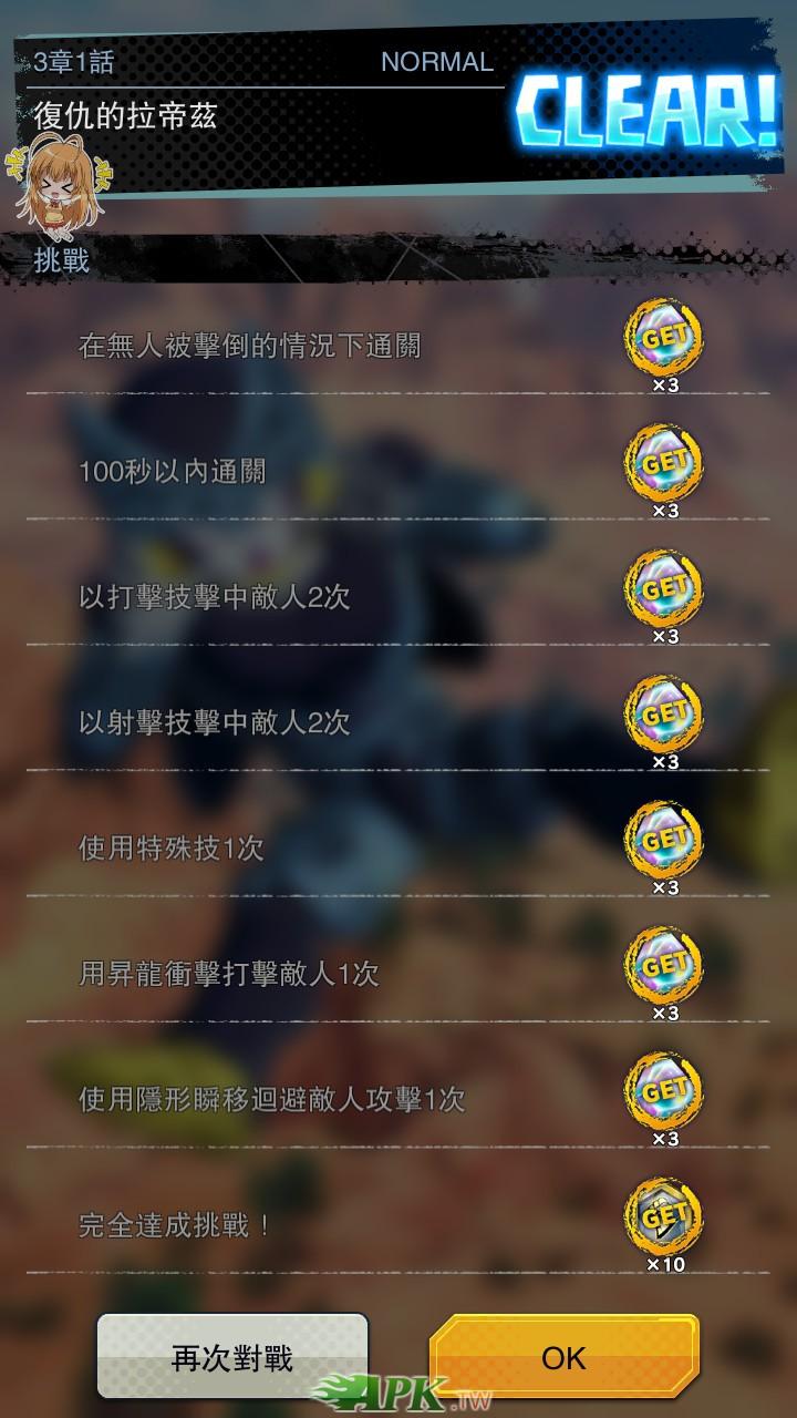 MuMu20201112234818.jpg