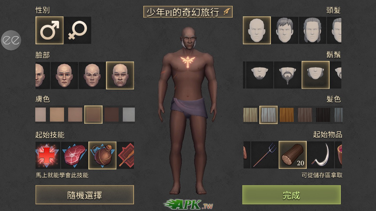 MuMu20201114000813.jpg