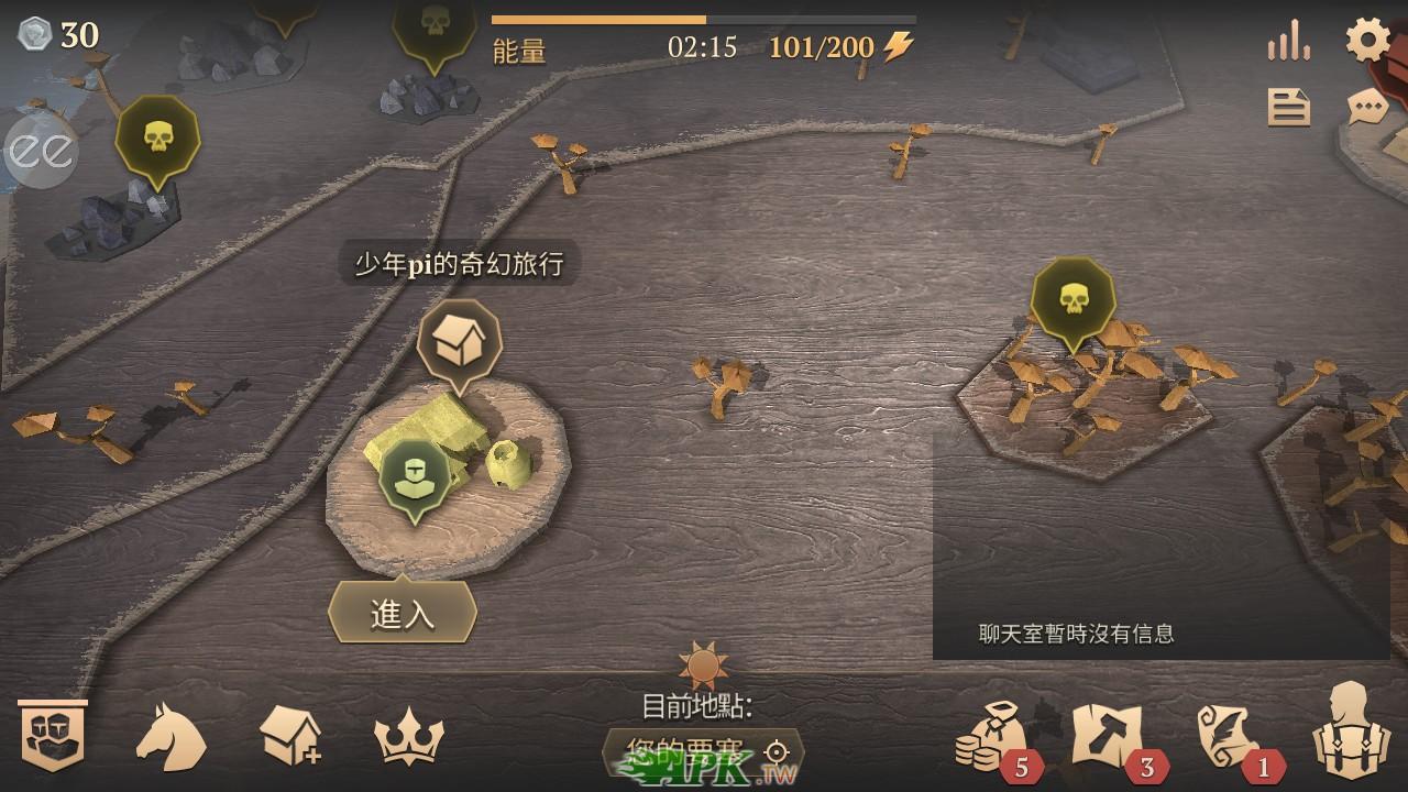MuMu20201114001235.jpg