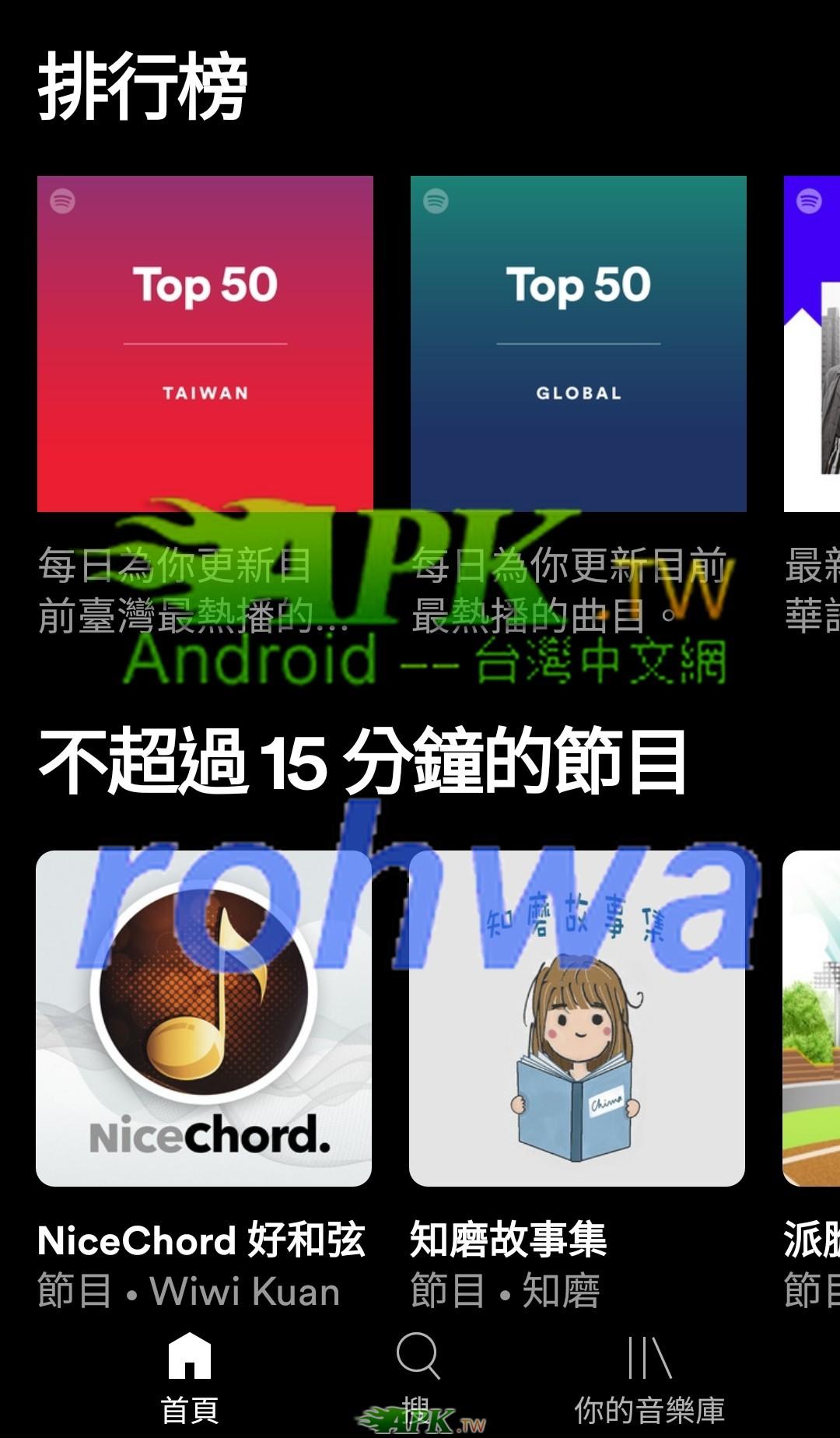 Spotify__4_.jpg