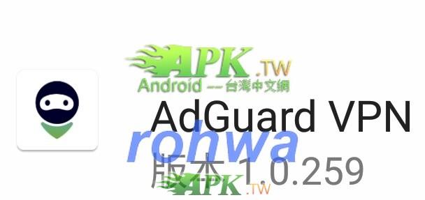 AdGuardVPN__0__.jpg