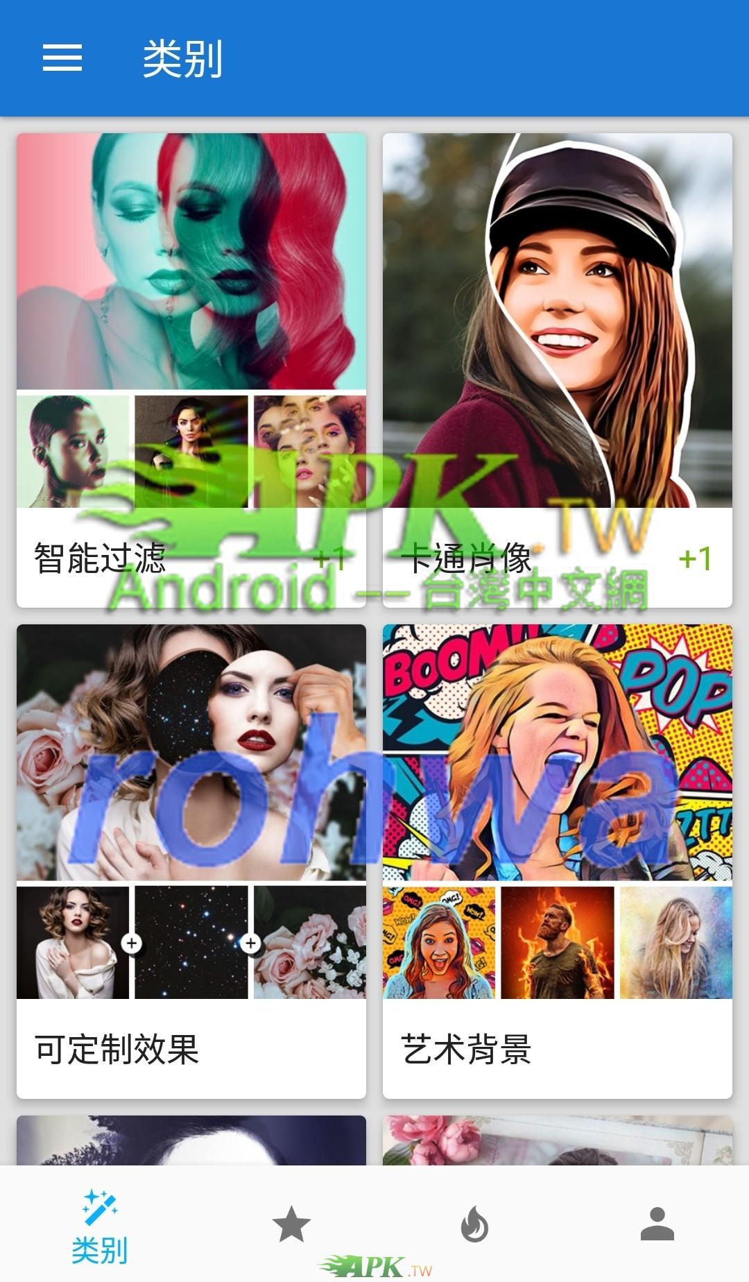 PhotoLab__1_.jpg