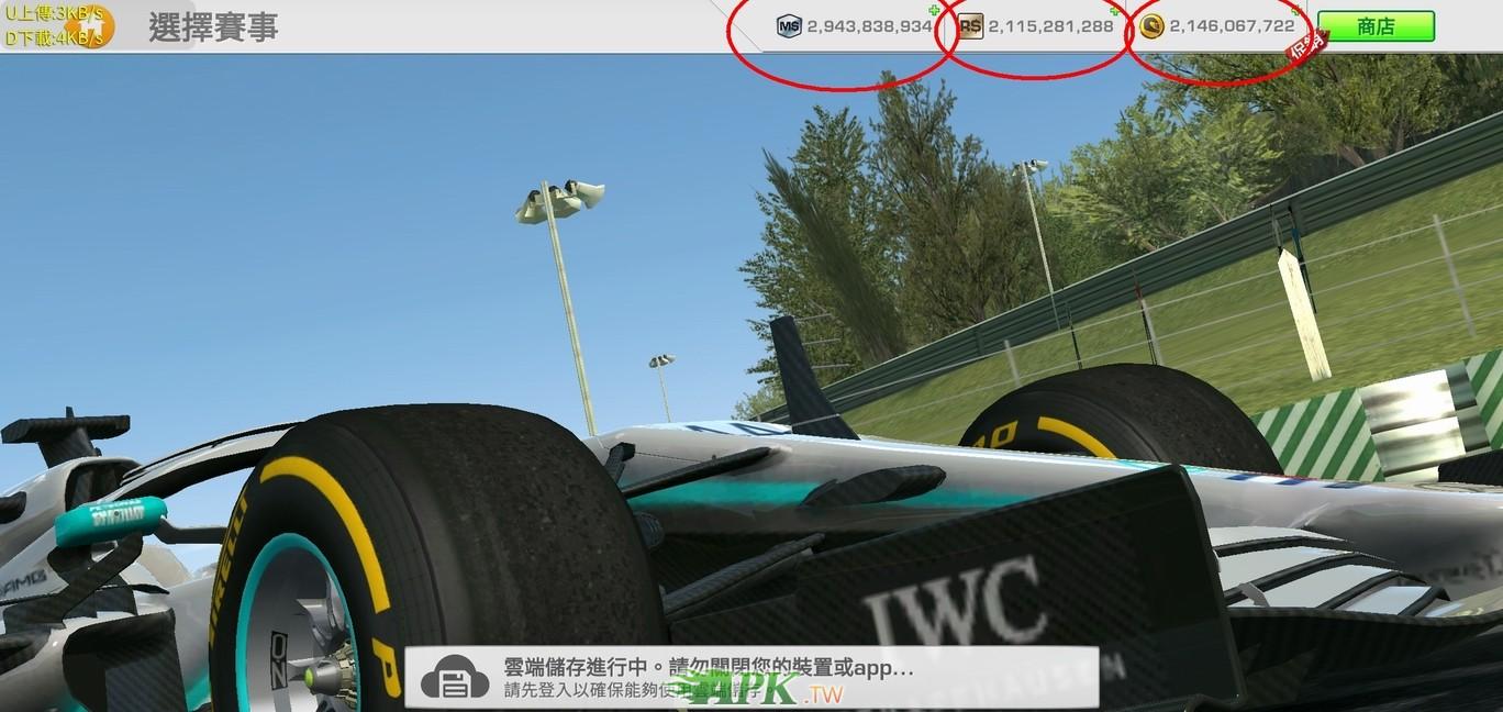 Screenshot_20201120-084058_Real Racing 3.jpg
