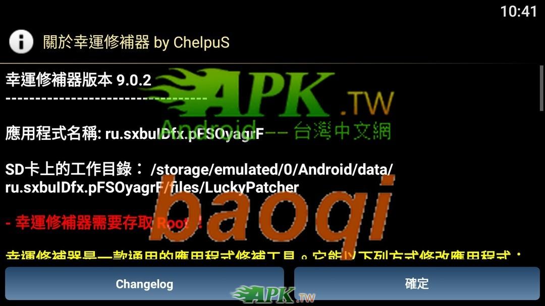 Lucky__2__.jpg