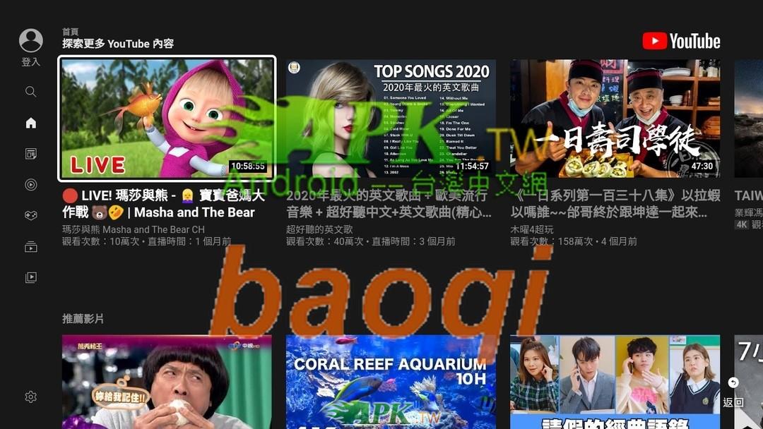 Smart_YouTube__3__.jpg