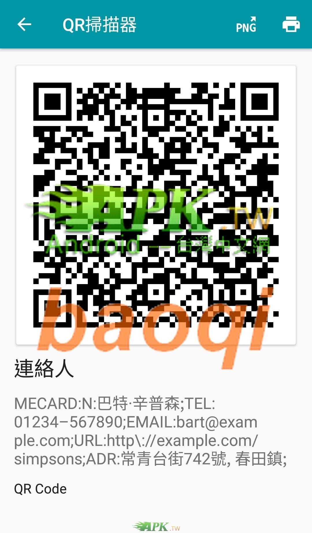 QR_Scanner__3_.jpg
