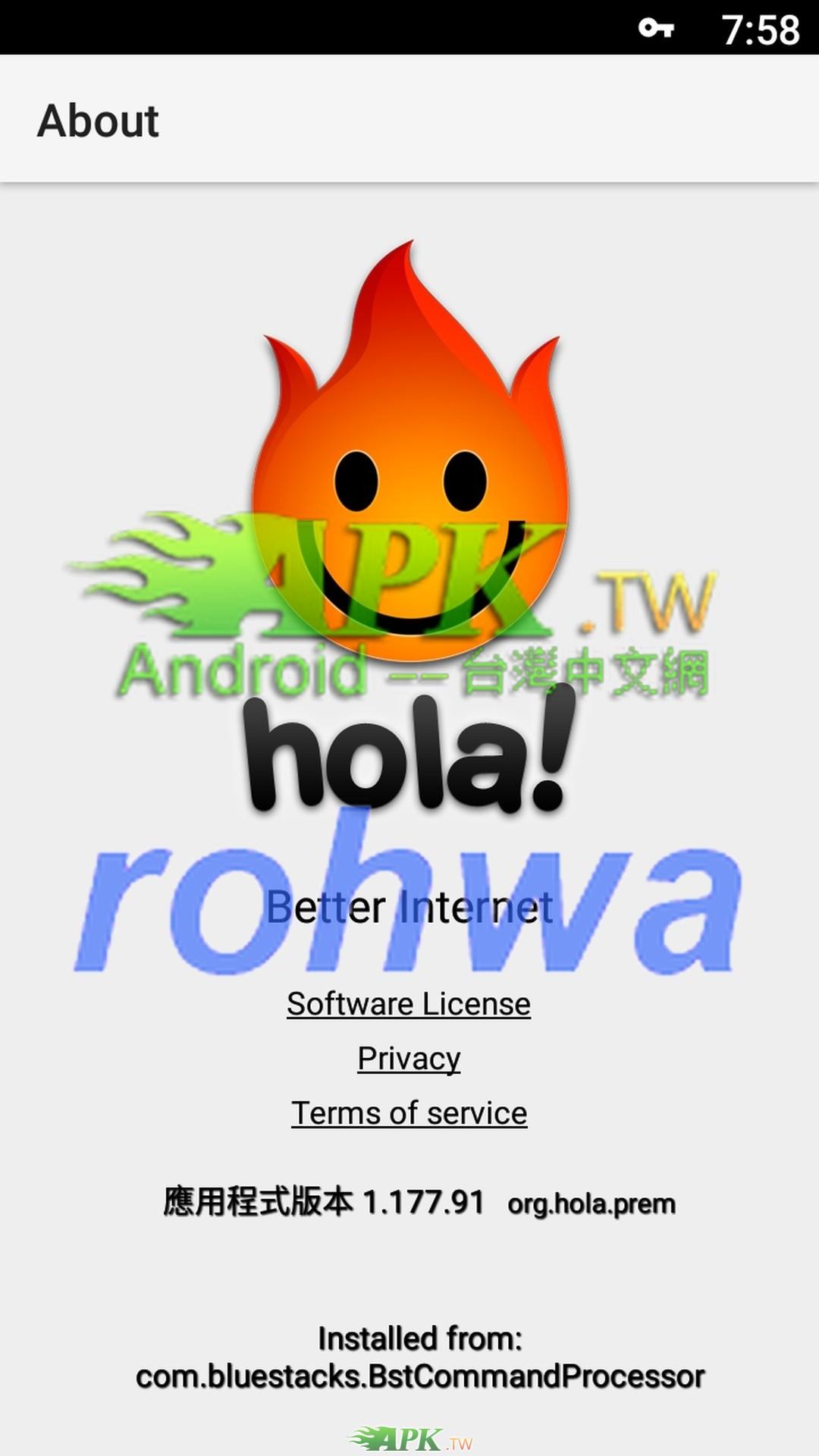 HolaVPN__1__.jpg