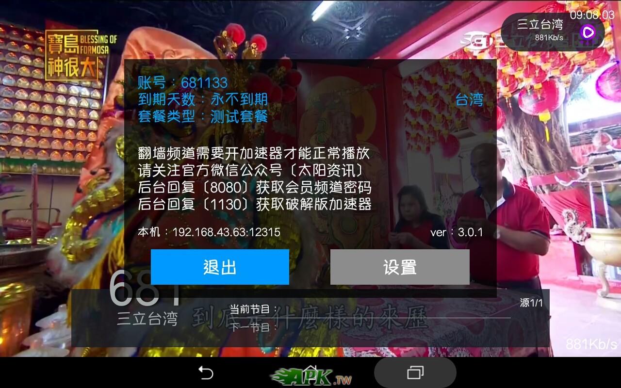 Screenshot_20201126-090805.jpg