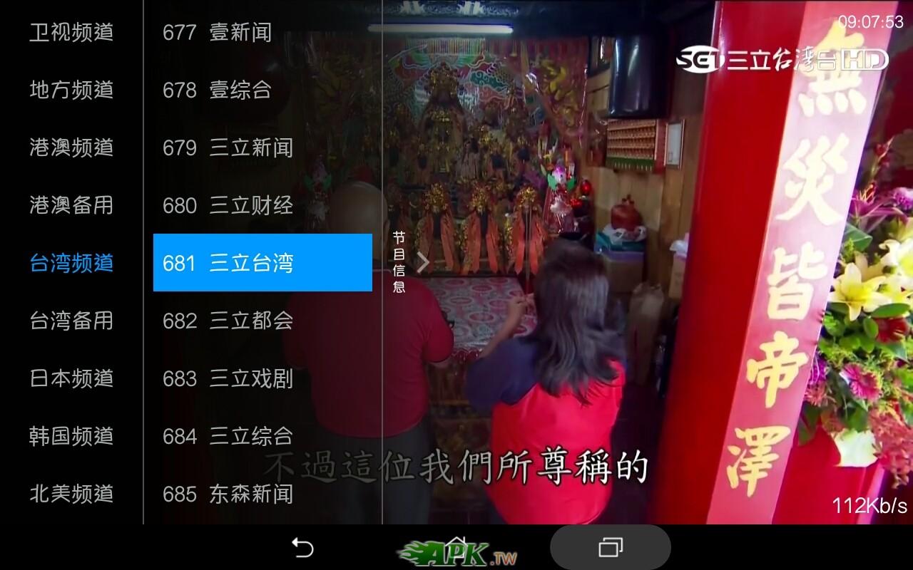 Screenshot_20201126-090755.jpg
