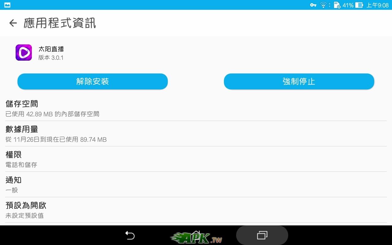 Screenshot_20201126-090900.jpg