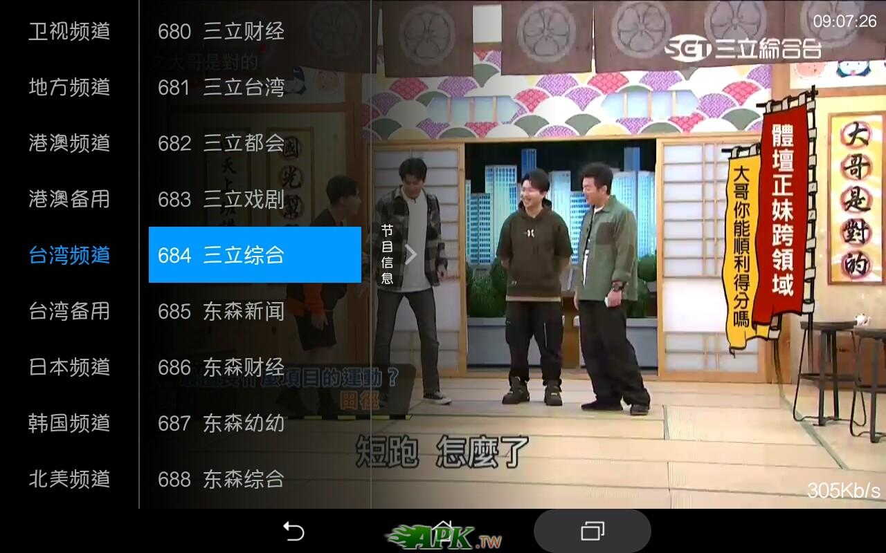 Screenshot_20201126-090728.jpg