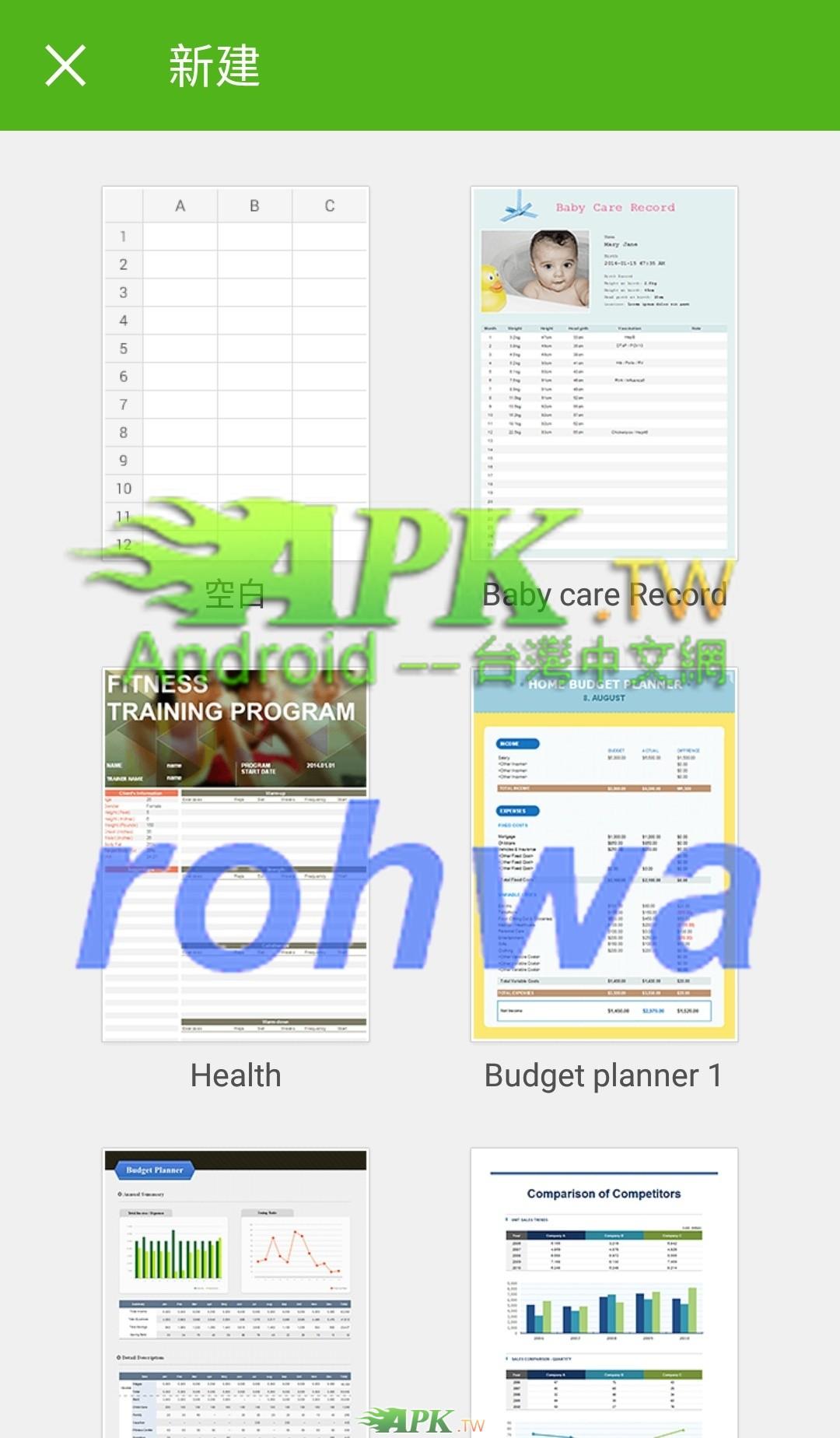PolarisOffice__3_.jpg
