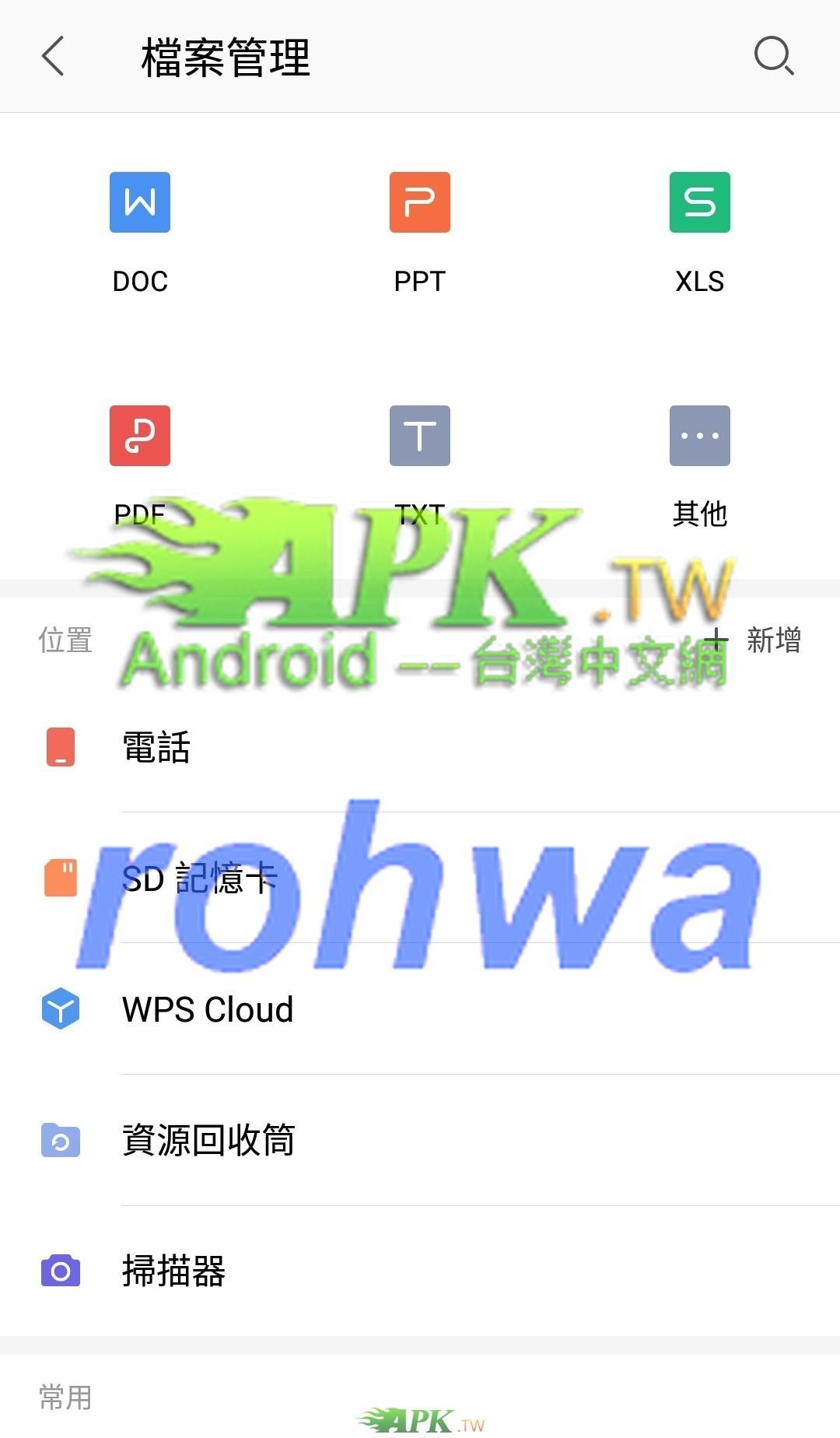 WPS__1_.jpg